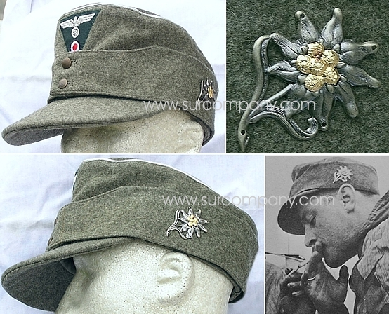 Your Source To Everything German WWII